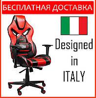 Кресло геймерское Cyber EX-X2 красное