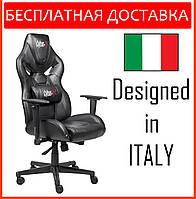 Кресло геймерское Cyber EX-X2 черное