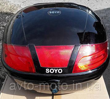 Кофр багажник Soyo универсальный