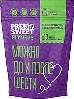 Заменитель сахара Prebiosweet Fitness / Пребиосвит Фитнес 250 г