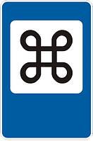Знаки сервиса — 6.24 Достопримечательности, дорожные знаки