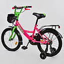 """Дитячий двоколісний велосипед рожевий, додаткові колеса, ручне гальмо Corso 18"""" дітям 5-7 років, фото 2"""