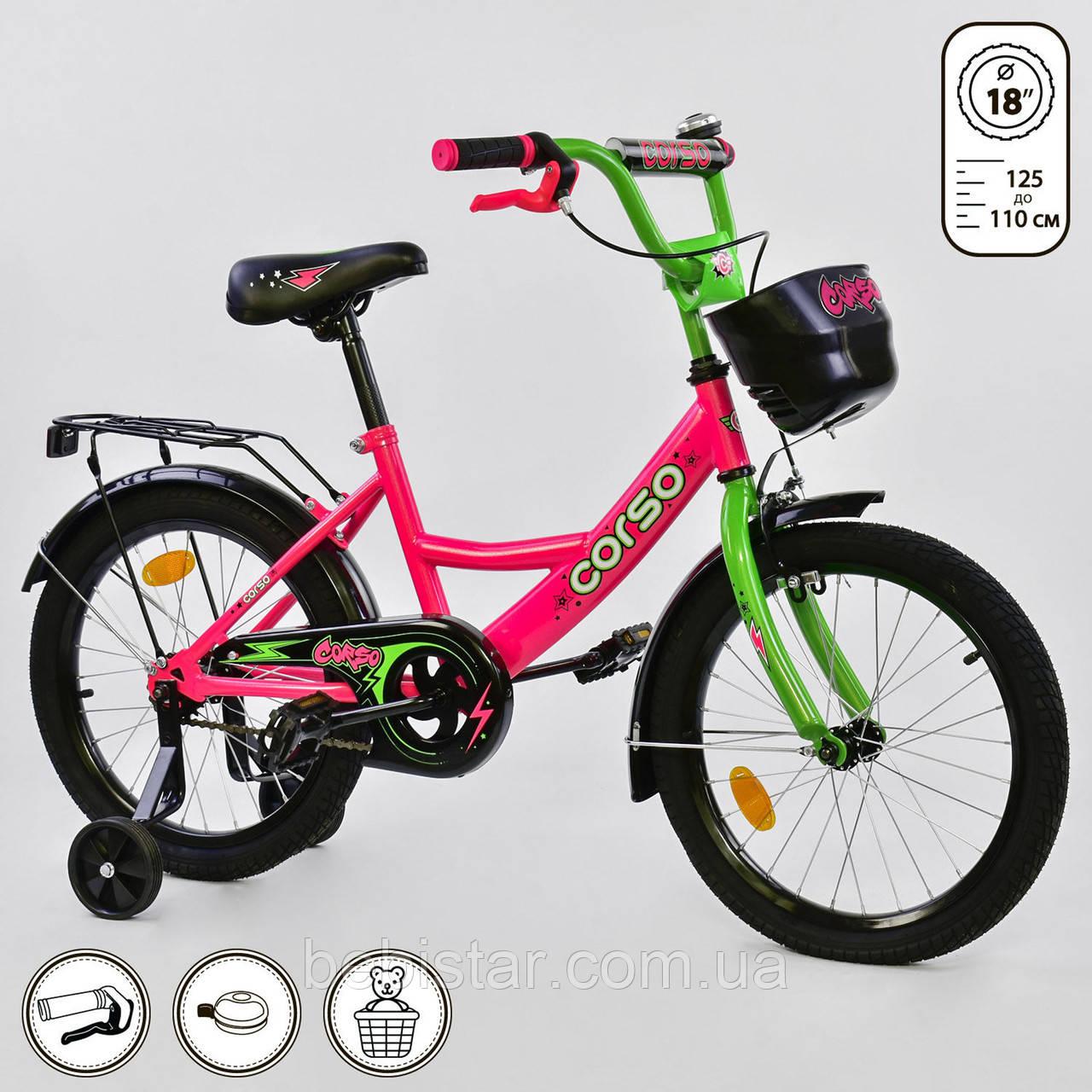 """Дитячий двоколісний велосипед рожевий, додаткові колеса, ручне гальмо Corso 18"""" дітям 5-7 років"""