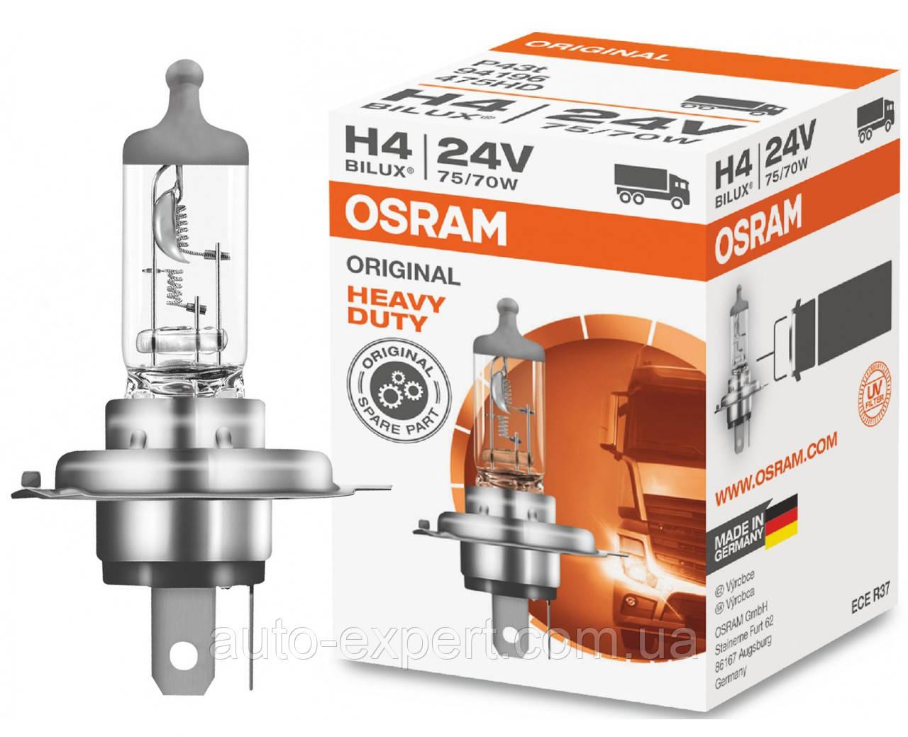 """Автомобильная галогенная лампа """"OSRAM"""" (H4)(24V)(75/70W)"""