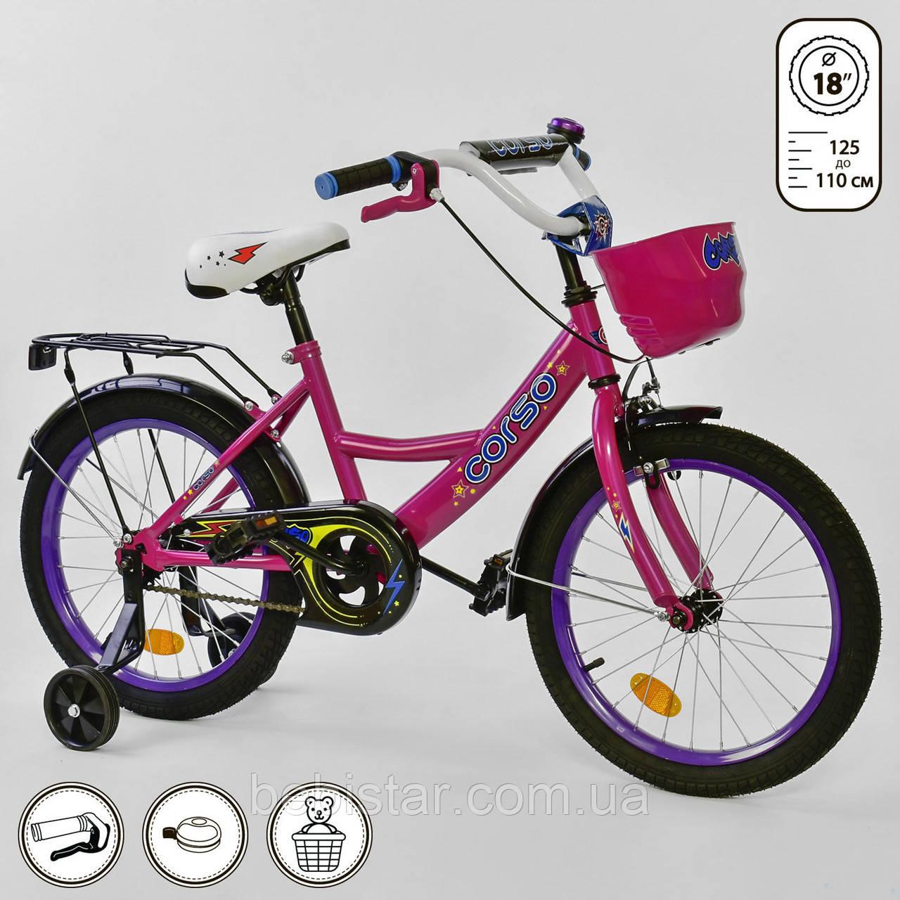 """Детский двухколесный велосипед малиновый, дополнительные колеса, ручной тормоз Corso 18"""" детям 5-7 лет"""
