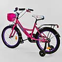 """Детский двухколесный велосипед малиновый, дополнительные колеса, ручной тормоз Corso 18"""" детям 5-7 лет, фото 2"""