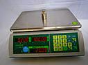 Весы электронные с поверкой JPL-N 30 LCD (LED), фото 2
