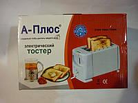 Электрический тостер для дома а-плюс 2031, в металлическом корпусе, терморегулятор на 5 режимов, 220в, поддон
