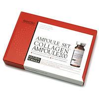 Набор ампул омолаживающей сыворотки для лица с морским коллагеном Ramosu Collagen Ampoule 200 (10 ml×3 ea) set