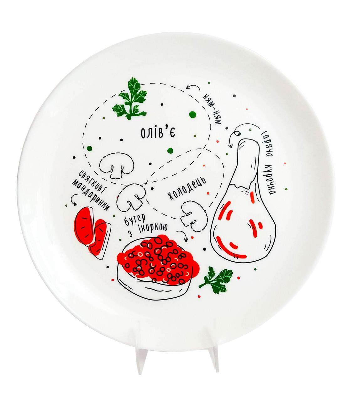 """Дизайнерская тарелка """"Схема еды"""" оригинальный подарок"""