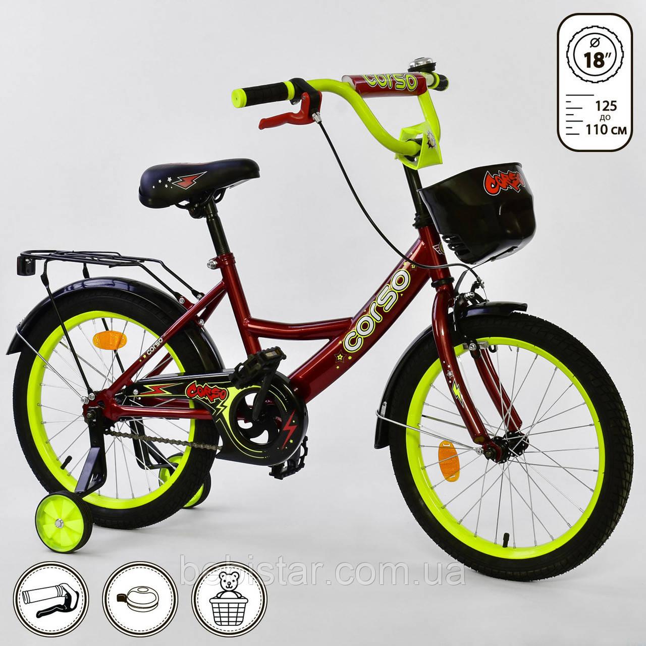 """Дитячий двоколісний велосипед бордовий, додаткові колеса, ручне гальмо Corso 18"""" дітям 5-7 років"""