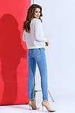 Крутые женские джинсы МОМ ( 25-30р.) , фото 2
