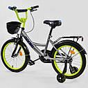 """Детский двухколесный велосипед серебряный, дополнительные колеса, ручной тормоз Corso 18"""" детям 5-7 лет, фото 2"""