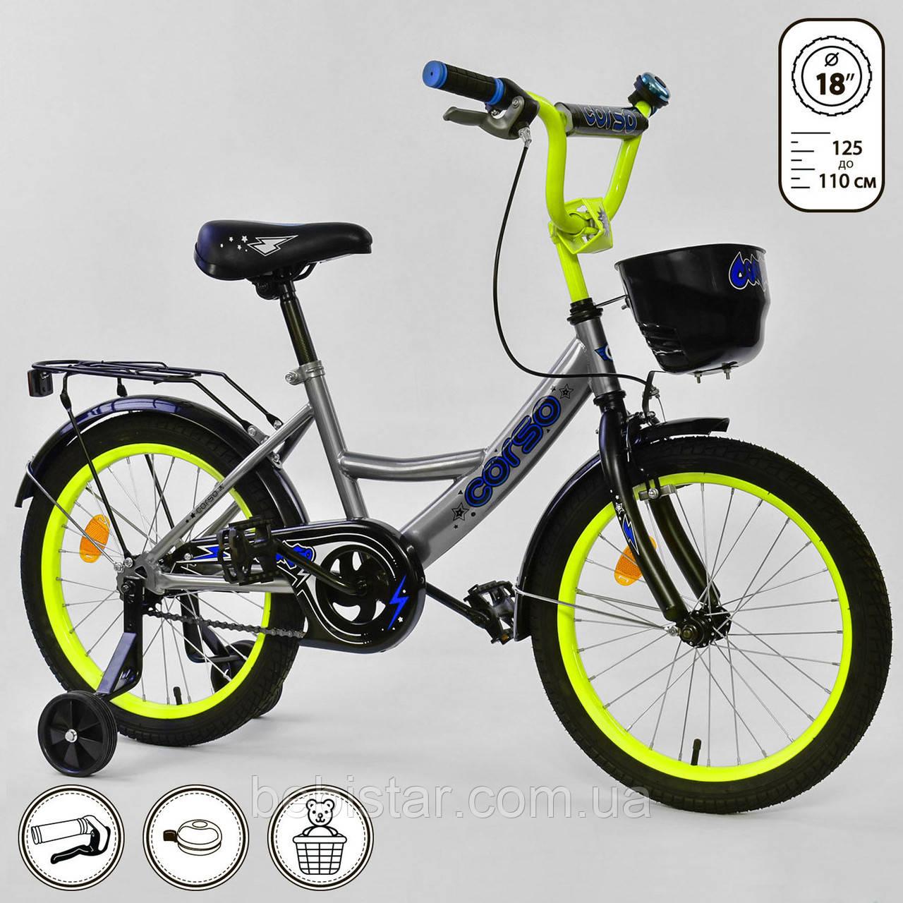"""Детский двухколесный велосипед серебряный, дополнительные колеса, ручной тормоз Corso 18"""" детям 5-7 лет"""