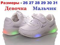 Ортопедические детские кожаные кроссовки с подсветкой. Светятся при ходьбе - без зарядки. Динамо подсветка, фото 1