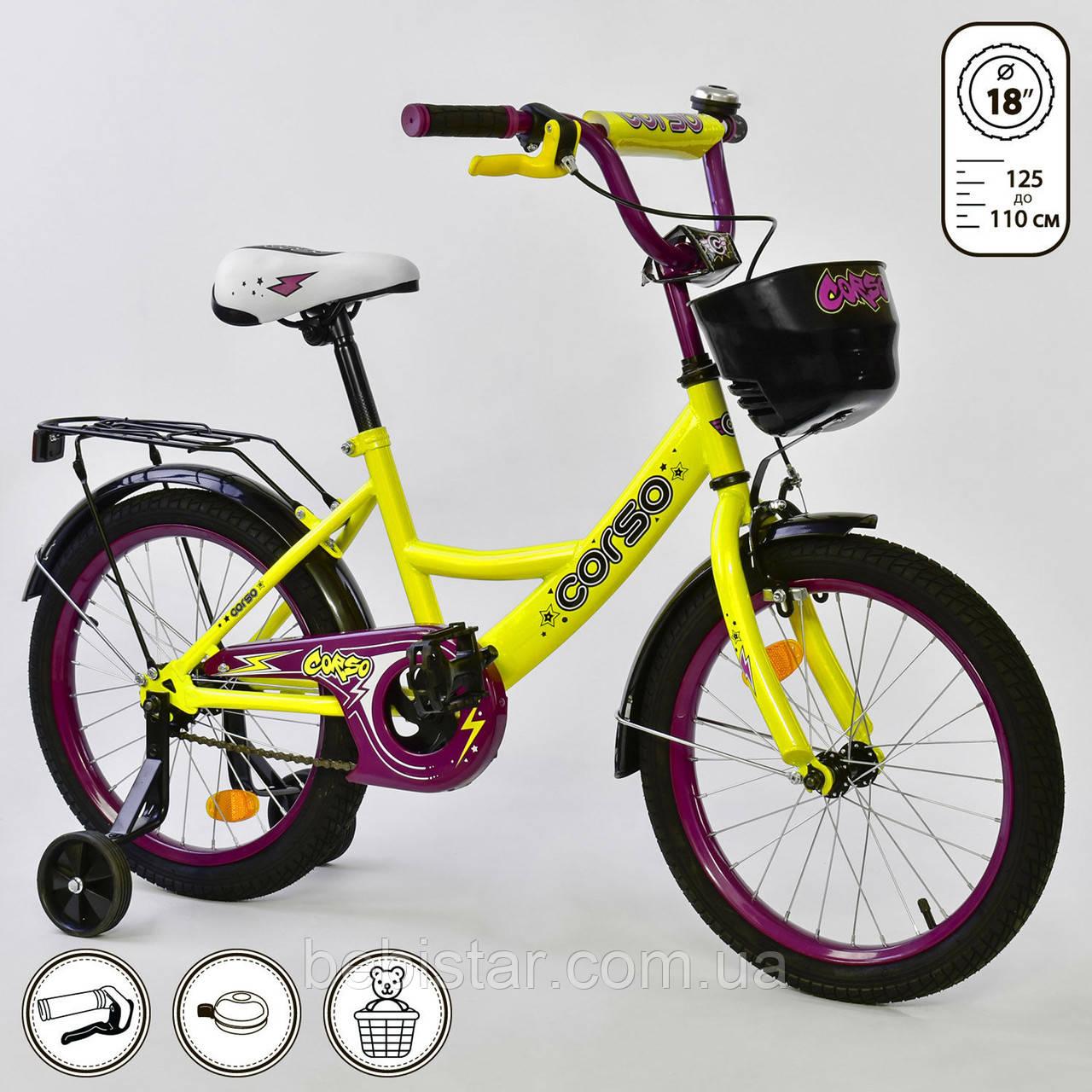 """Детский двухколесный велосипед желтый, дополнительные колеса, ручной тормоз Corso 18"""" детям 5-7 лет"""