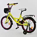 """Детский двухколесный велосипед желтый, дополнительные колеса, ручной тормоз Corso 18"""" детям 5-7 лет, фото 2"""