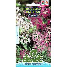 """Семена гвоздики """"Супер"""" (0,2 г) от ТМ """"Велес"""""""