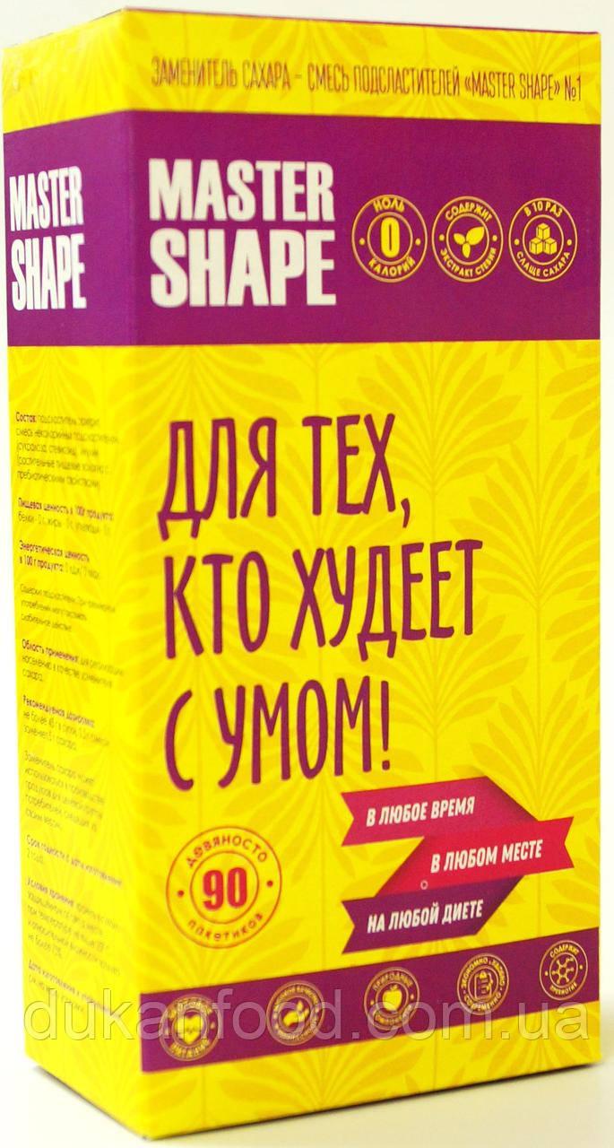 """Заменитель сахара """"Master Shape №1"""", САШЕ 90 шт"""