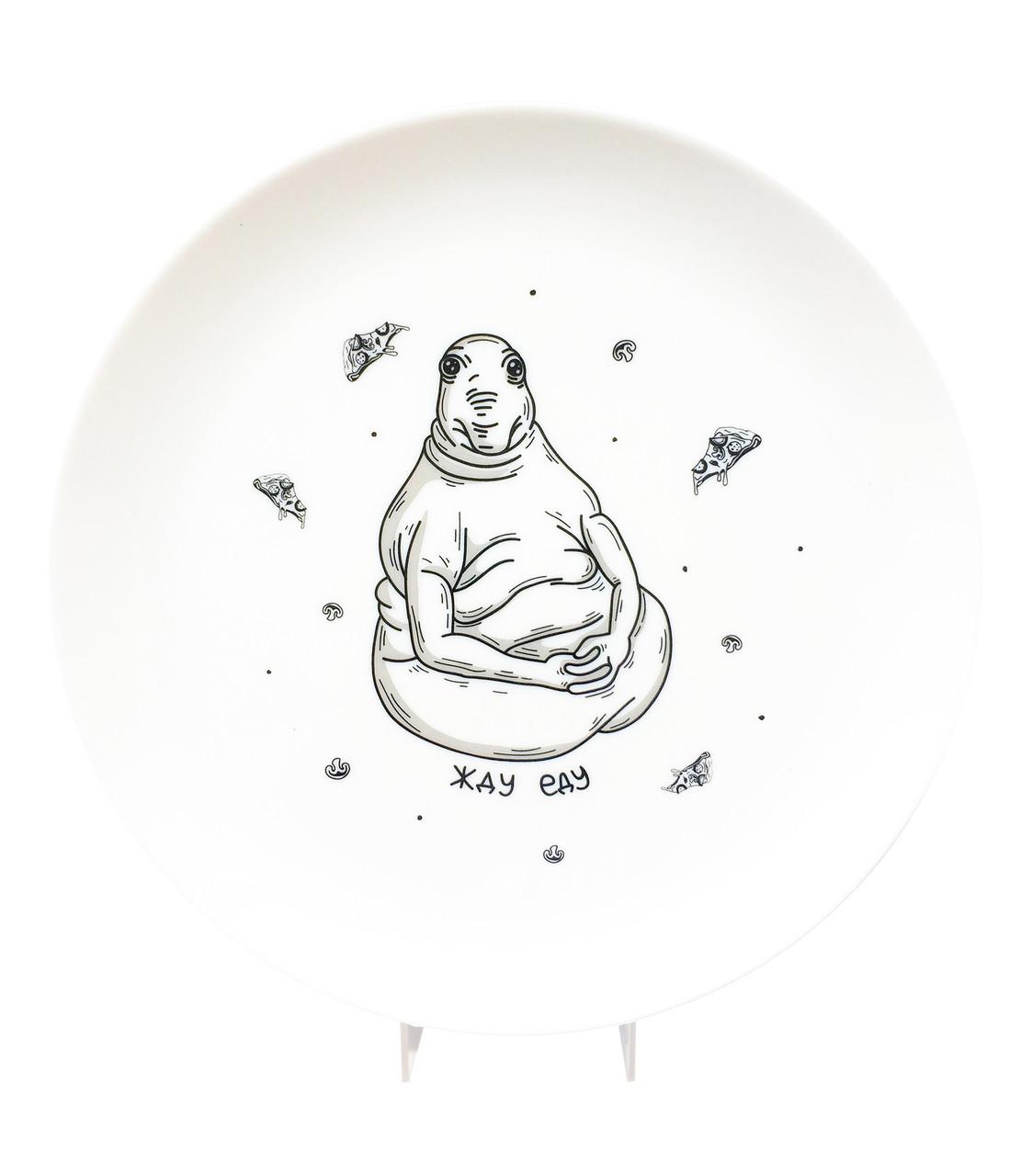 """Дизайнерская тарелка """"Ждун"""" оригинальный подарок"""