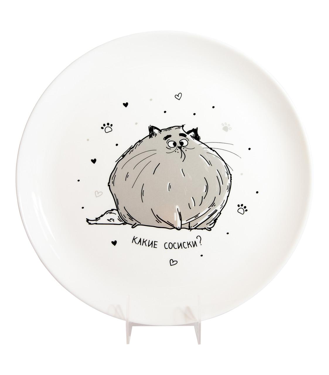 """Дизайнерская тарелка """"Какие сосиски"""" оригинальный подарок"""