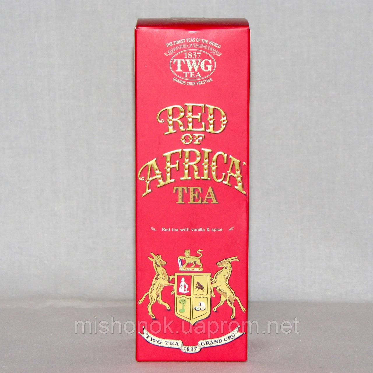 Элитный чай красный ройбуш Red of Africa Tea, TWG, туба 100 г