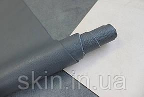 Натуральная кожа для кожгалантереи и обуви серого цвета, толщина 1.5 мм, арт. СК 2232, фото 2