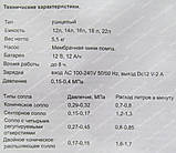 Аккумуляторный опрыскиватель Беларусмаш БЭО-16-2, фото 9