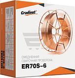 Проволока сварочная ER4043 (MIG WIRE) 1.2мм. 2кг, фото 2