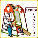Акция! Деревянный детский  Спортивный комплекс для малышей от 2-х лет KindWood Plus  SportBaby, фото 2