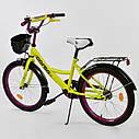 """Дитячий двоколісний велосипед жовтий, підніжка, ручне гальмо Corso 20"""" дітям 6-9 років, фото 2"""