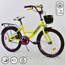 """Детский двухколесный велосипед желтый, подножка, ручной тормоз Corso 20"""" детям 6-9 лет"""
