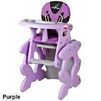 Стульчик трансформер для кормления Caretero Primus Purple