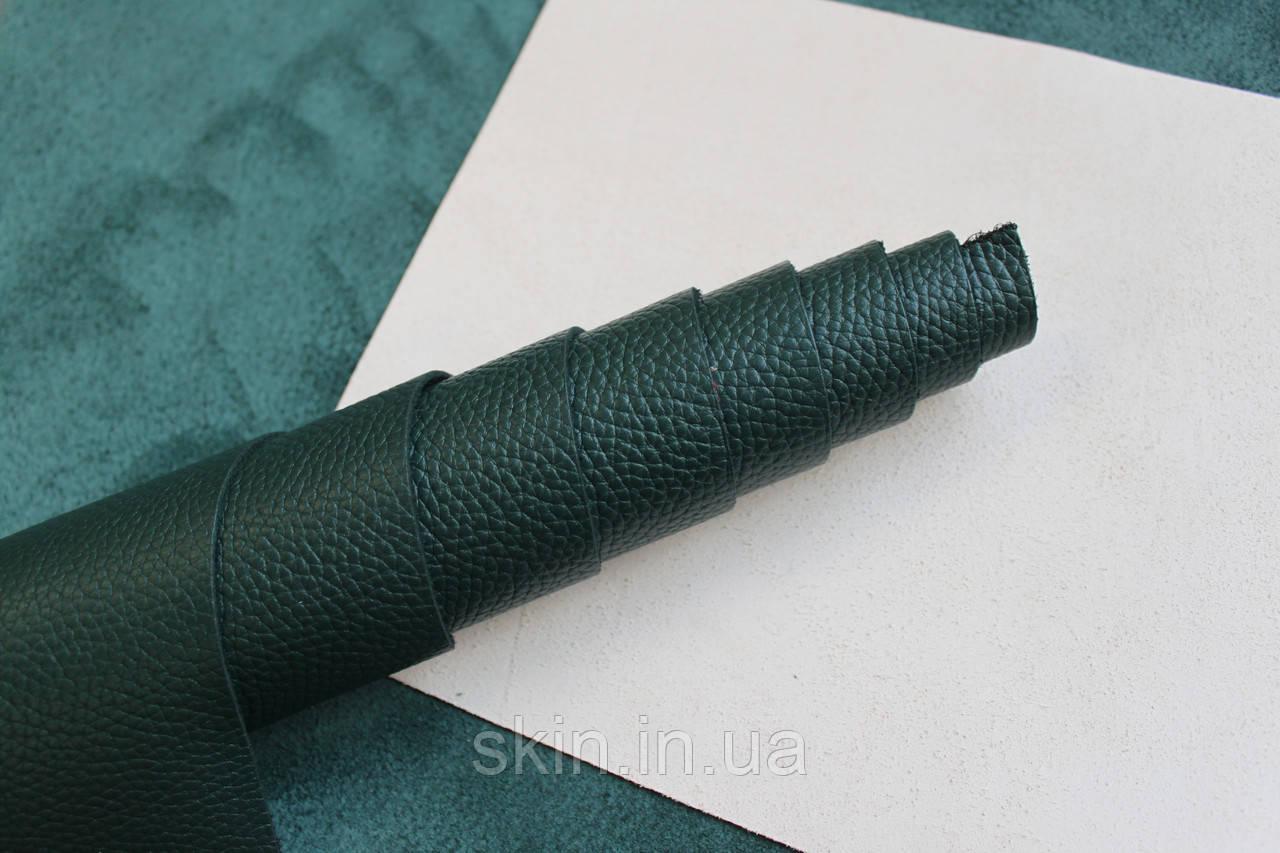 Натуральная кожа для кожгалантереи и обуви зеленого цвета, толщина 1.5 мм, арт. СК 2234