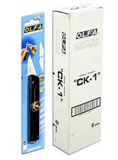 Нож хозяйственный выдвижной. OLFA CK-1, фото 3