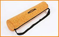 Пробковый чехол для коврика или каремата для йоги и фитнеса