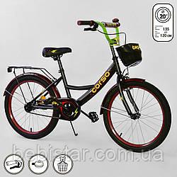 """Детский двухколесный велосипед черный, подножка, ручной тормоз Corso 20"""" детям 6-9 лет"""