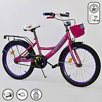 """Детский двухколесный велосипед малиновый, фолетовый обод, подножка, ручной тормоз Corso 20"""" детям 6-9 лет"""