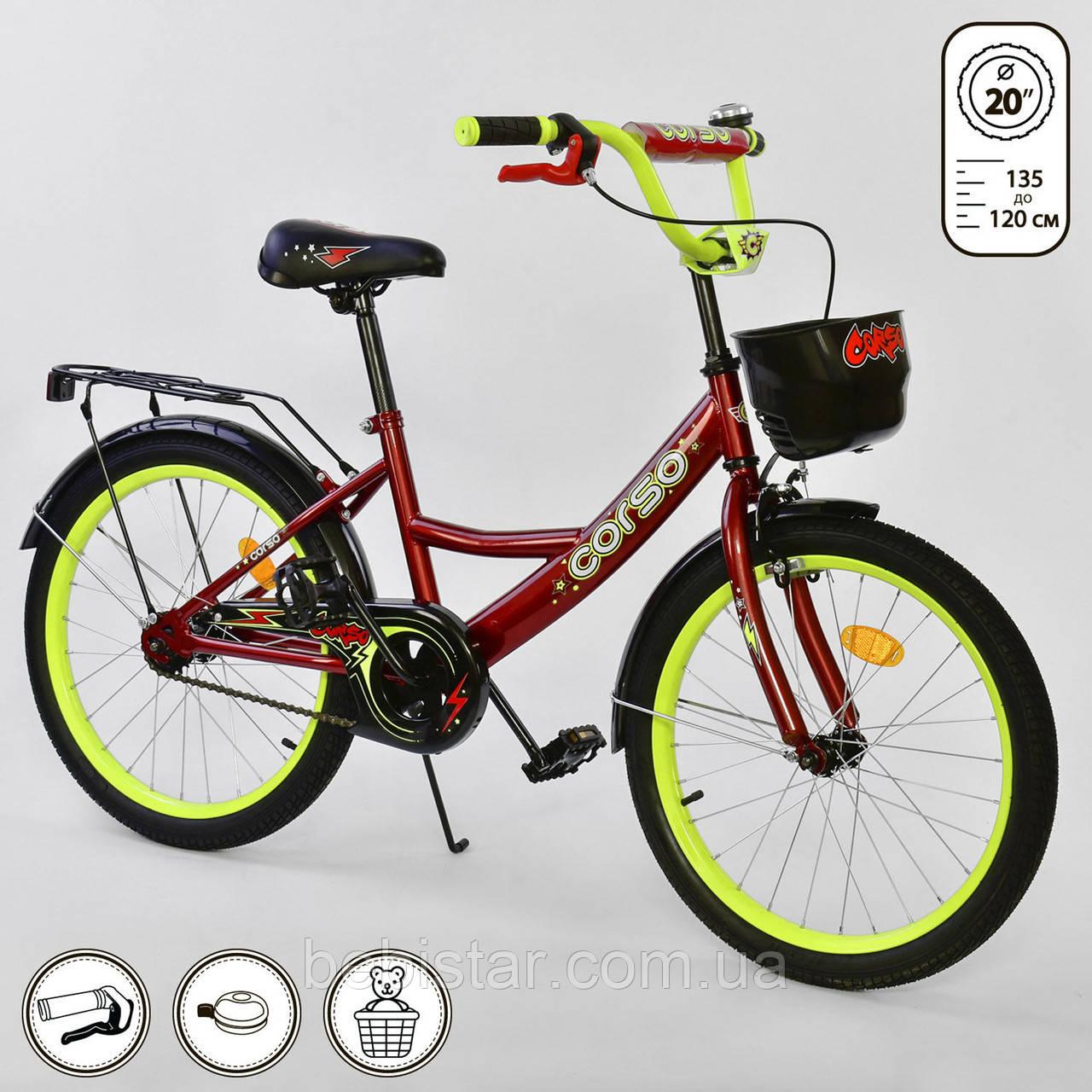 """Детский двухколесный велосипед бордовый, подножка, ручной тормоз Corso 20"""" детям 6-9 лет"""