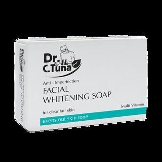 Мыло с легким эффектом отбеливания Farmasi Facial Whitening Soap отбеливающее