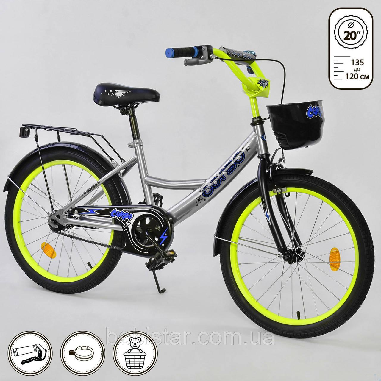 """Дитячий двоколісний велосипед срібний, підніжка, ручне гальмо Corso 20"""" дітям 6-9 років"""