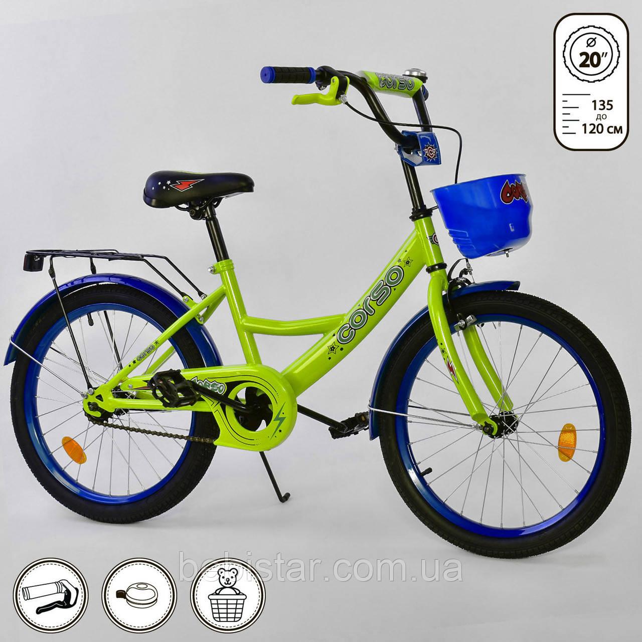 """Дитячий двоколісний велосипед салатовий, підніжка, ручне гальмо Corso 20"""" дітям 6-9 років"""