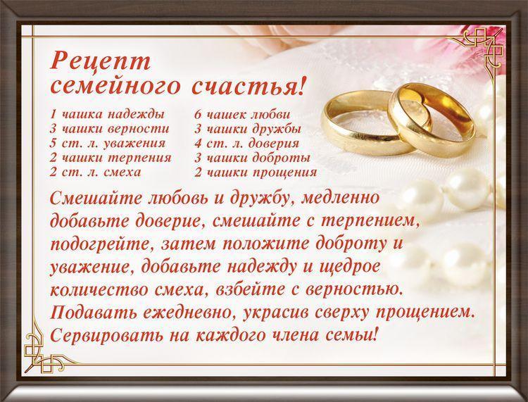 Картинка рецепты 15х20 на русском РР14-А5
