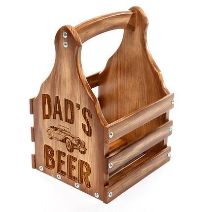 Ящик-корзинка для 4 банок пива 0,33л. Dad's... без открывалки, фото 2