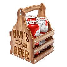 Ящик-корзинка для 4 банок пива 0,33л. Dad's... без открывалки, фото 3