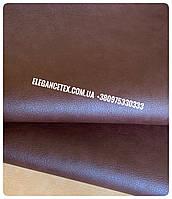 Кожзам обивочный коричневый  для мебель