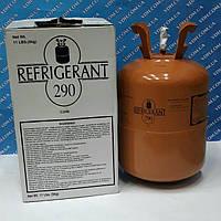 Фреон R290 REFRIGERANT ( 5 кг —  Китай)