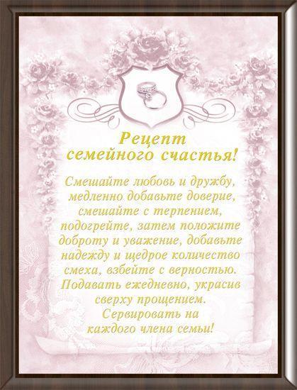 Картинка рецепты 20х25 на русском РР16-А4М