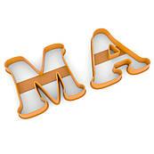 Вирубка для пряників МАМА (2 букви) 8*8 см (3D)