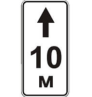 7.2.2 Зона действия, дорожные знаки